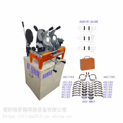 虹吸同层排水专业对接焊机 焊接平台 熔接机