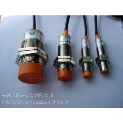 金工报价XECRO系列IA8-S3I420-N2P传感器