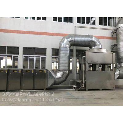 废气处理净化装置厂家,恒峰环境专业设备制造商