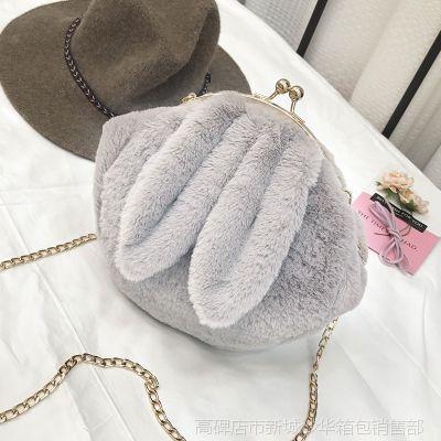 包包女2017秋冬新款毛绒夹扣贝壳包可爱兔耳朵单肩包女链条斜挎包