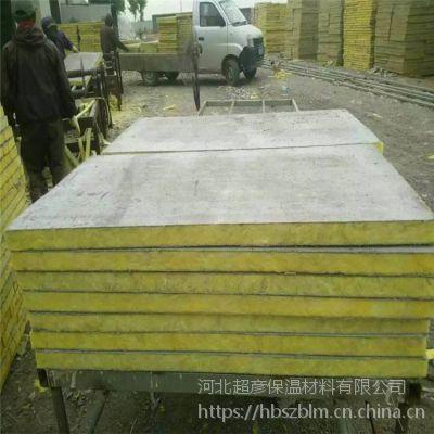 三河市 罐体隔热保温岩棉复合板80kg7公分批量销售