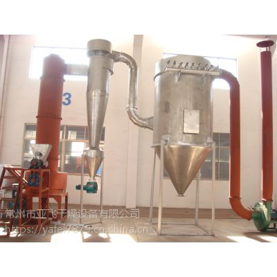 颜料专用烘干机 XSG-4型酞青绿闪蒸干燥烘干机