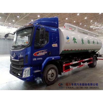 东风柳汽12吨、15吨散装饲料车价格配置
