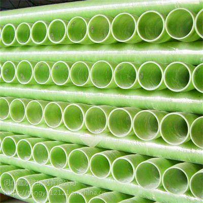 可定制玻璃钢电缆保护管化工废水排污管道FRP电力管DN150*5厂家