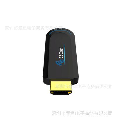 EZCast A1 2.4G WiFi无线同屏器推送宝 EZCast 5G 原厂芯片Mirasc