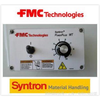 fmcsyntron电磁振动下料器轻型控制器