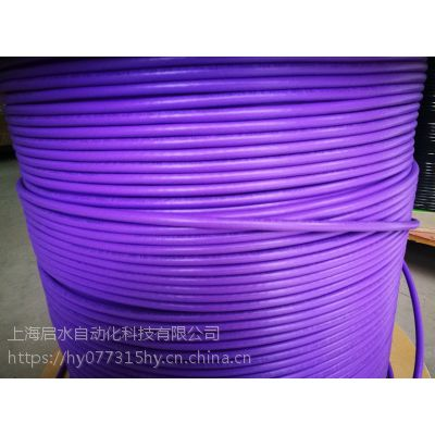 西门子6XV1830-0EH10控制电缆PROFIBUS DP总线