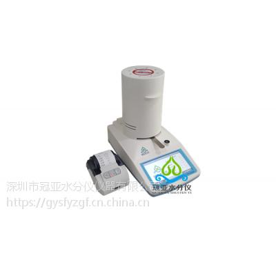 新疆面粉含水率测量仪特点
