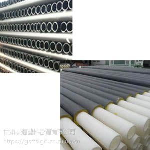 供甘肃兰州钢骨架聚乙烯复合管和张掖PE-RTⅡ型保温管