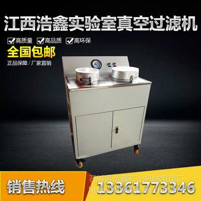 新型盘式真空过滤机_固液分离抽滤机_环保设备厂家