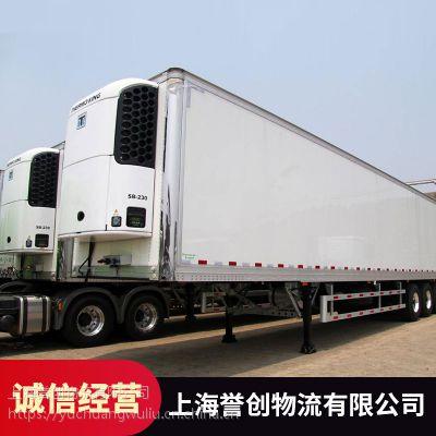 上海到常州誉创长途专业物流服务公司安全可靠