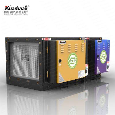 快霸(Kuarbaa) 油烟净化器8000风量UV光解厨房餐饮饭店工业除味设备机