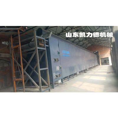 多种可用颗粒烘干机 大型型煤网带烘干设备厂家
