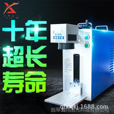 鑫翔日期打码机小型激光刻字机条形码激光打印机