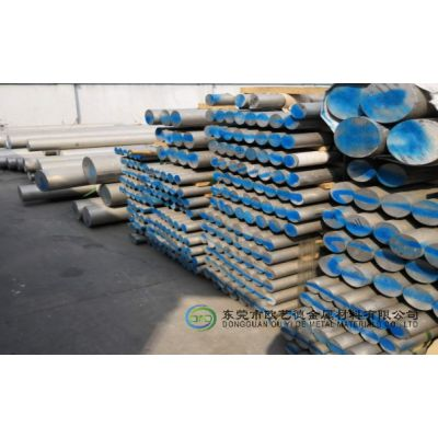 厂家3005铝棒 铝锰合金3005铝棒供应