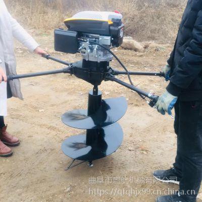 40公分公路绿化打坑机 拖拉机后悬挂式挖坑机 启航钻眼机型号