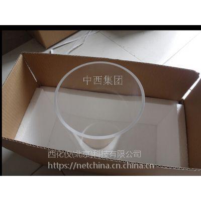 中西DYP 降尘缸(内径15cm,高30cm) 型号:M196847库号:M196847