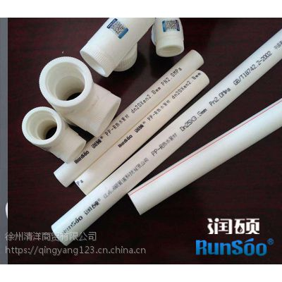 徐州ppr管材管件pert热水管家装管