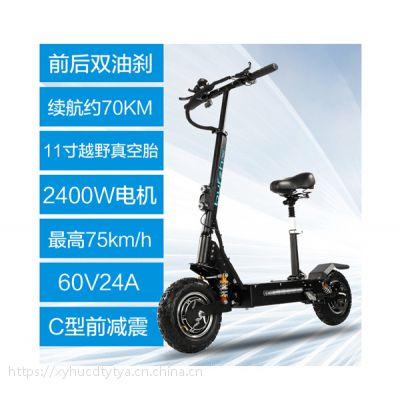 简诺双驱电动滑板车电动自行车品牌有哪些新闻厂家