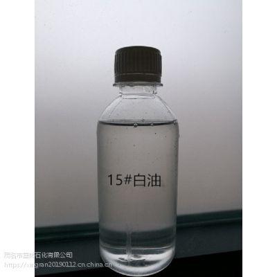 超低价茂石化15号化妆级白油
