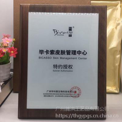 重庆奖牌定做厂家,木制雕刻牌,单位会员金箔授权牌制作腾洪