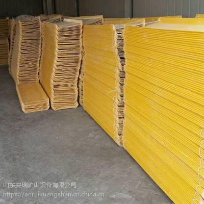 供应耐磨抗静电黄色弧形塑料溜槽,煤矿专用