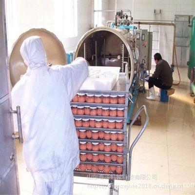 瓶装即食小鱼杀菌锅|蒸汽灭菌锅|双层省水杀菌设备