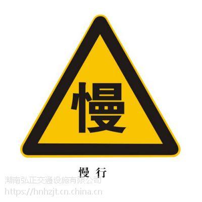 湖南(常德)地区标志标牌定制