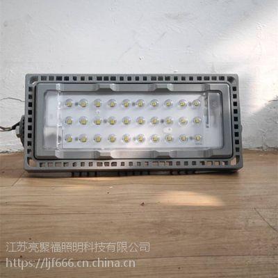 海洋王NTC9280模组防震投光灯 亮聚福ZH-FL7铁路货车照明灯 LED隧道灯