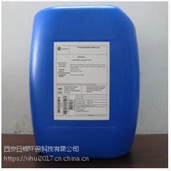 欢迎光临-絮凝剂生产厂家甘肃絮凝剂-日辉环保科技有限公司