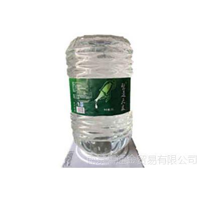 浦口桶装水送水|南京桶装水送水价格