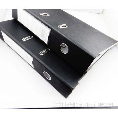 办公用品文具 A4文件夹快劳夹两孔文件夹批发!