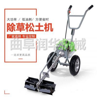 斜跨式多功能打草机 手扶式割草机 背负式四冲程割草机