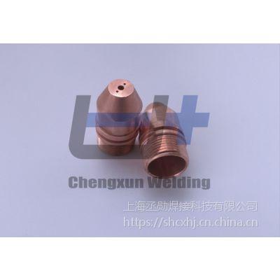 上海-等离子 500A等离子焊嘴3.2/2.8/4.0/2.5