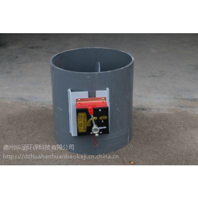 PVC风阀 电动手动 环保耐用 管道调节 防腐耐酸碱 华涵直销