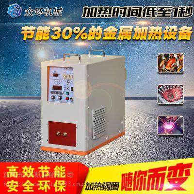 众环超高频焊管机ZHCGP-10型高频焊接机 焊接设备批发商