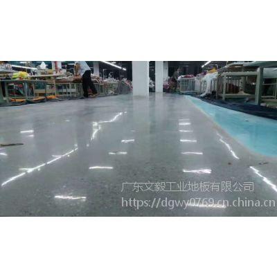 惠州市沥林金刚砂起灰处理-陈江金刚砂固化地坪