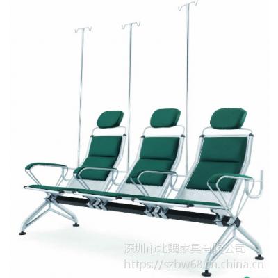 深圳输液沙发、输液椅--【北魏输液椅】