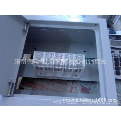 电缆T接线箱。JXT1及电缆T接箱、大电流分线端。分线箱连接端子箱