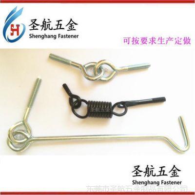 折弯螺丝 三角形螺丝 紧固件 四方形螺丝 折弯成型加工厂