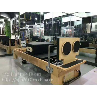 厂家直销 普拉提核心床 五件套 大器械 普拉提平床 普拉提器械