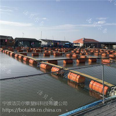 水库网箱养殖浮筒生产厂家