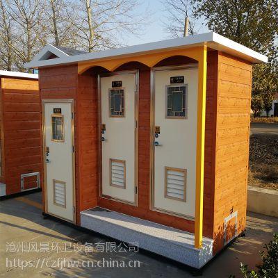 北京移动公厕户外景区移动厕所厂家