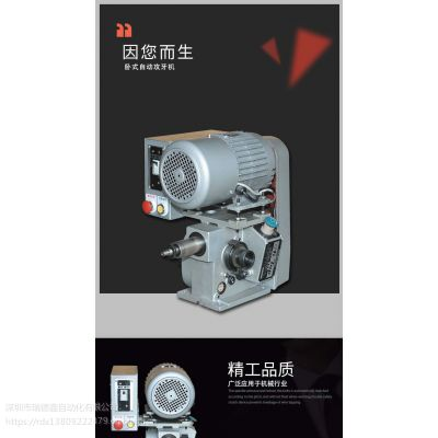 直销台湾将军牌GT1-204灯具多轴攻丝机 鑫峰6516多轴攻丝机