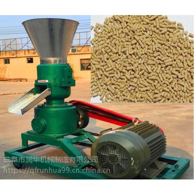 柴油机带饲料颗粒机 离合器式颗粒机 猪饲料草料制粒机润华