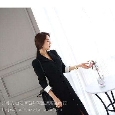 艾利欧卡拉贝斯高端品牌折扣女装货源