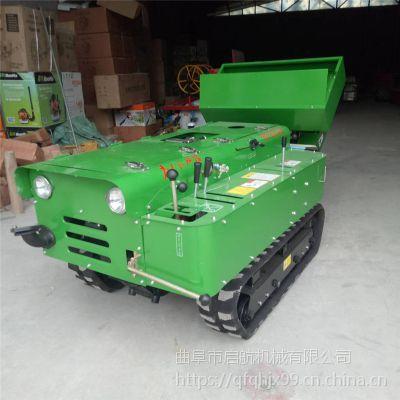 果园专用旋耕除草机 单独开沟单独回填一体机 启航果园开沟施肥机