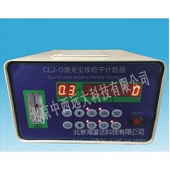 中西 便携式激光尘埃粒子计数器/尘埃粒子计数器(可打印ABCD净化级别)库号:M11204