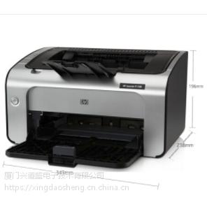 产品发布惠普P1108黑白激光打印机