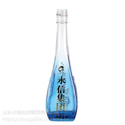 批发定制新款透明玻璃瓶 500ml白酒瓶 人头马洋酒瓶 750ml葡萄酒酒瓶 磨砂瓶 江小白瓶子